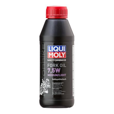 Liqui Moly Fork oil 7.5W (500 ml) - LRL Motors