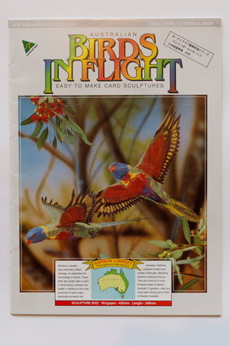 Card Sculpture - Lorikeet
