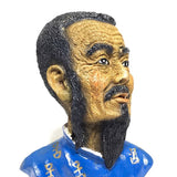 Vintage Chinese Man Wall Mask