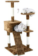 "51"" Economical Cat Tree"