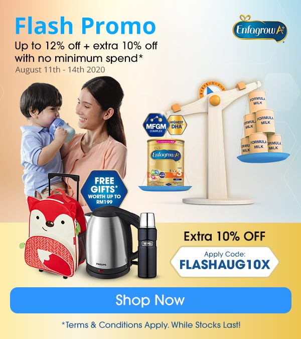 Mead Johnson Nutrition Flagship Store