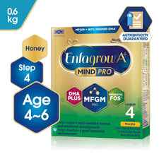 Enfagrow A+ Step 4 Honey - 600g