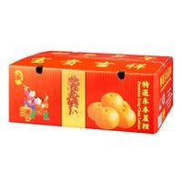 China CNY Lukan mandarin 40-46pc