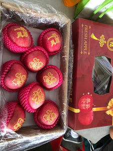 Cny Apple gift box
