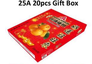 Taiwan Ponkan Mandarin Orange 25A 20pc