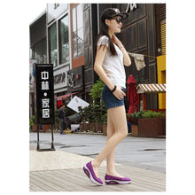 NEW! Women's Platform Slip On Fabric Fashion Shoes Shoes