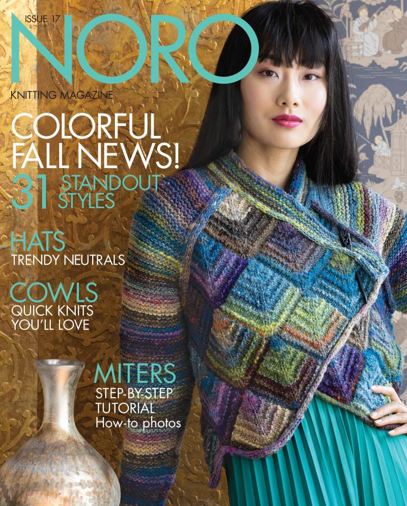 Noro Noro Magazine 17th Issue: Fall Winter 2020 at Michigan Fine Yarns