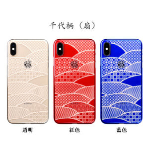 iPhone Xs Max Air Jacket Kiriko 江戶切子-千代柄 扇(黑)