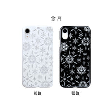 iPhone XR Air Jacket Kiriko 江戶切子-雪片(藍)