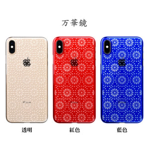 iPhone Xs Max Air Jacket Kiriko 江戶切子-万華鏡(白)