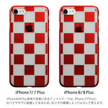 iPhone 8 Plus Air Jacket Kiriko 江戶切子-格子(藍)