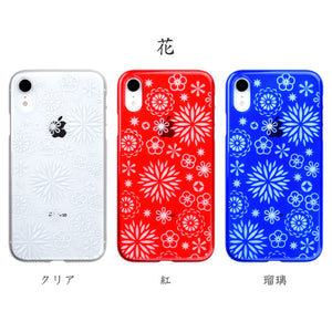 iPhone XR Air Jacket Kiriko 江戶切子-花 (藍)