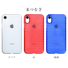 iPhone XR Air Jacket Kiriko 江戶切子-米粒 (紅)