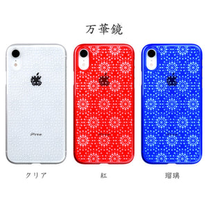 iPhone XR Air Jacket Kiriko 江戶切子-万華鏡 (黑)