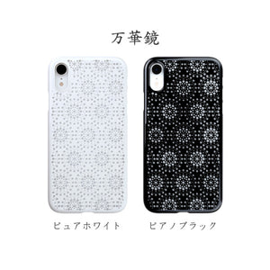 iPhone XR Air Jacket Kiriko 江戶切子-万華鏡 (白)