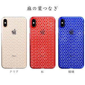 iPhone Xs Max Air Jacket Kiriko 江戶切子-麻葉紋(紅)