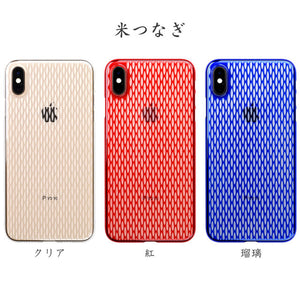 iPhone Xs Max Air Jacket Kiriko 江戶切子-米粒(黑)