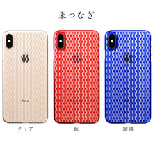 iPhone Xs Max Air Jacket Kiriko 江戶切子-米粒(白)