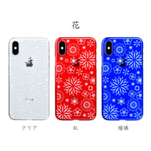 iPhone Xs Air Jacket Kiriko 江戶切子-花(白)