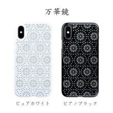 iPhone Xs Air Jacket Kiriko 江戶切子-万華鏡 (藍)