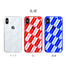 iPhone Xs Air Jacket Kiriko 江戶切子-矢絣(白)
