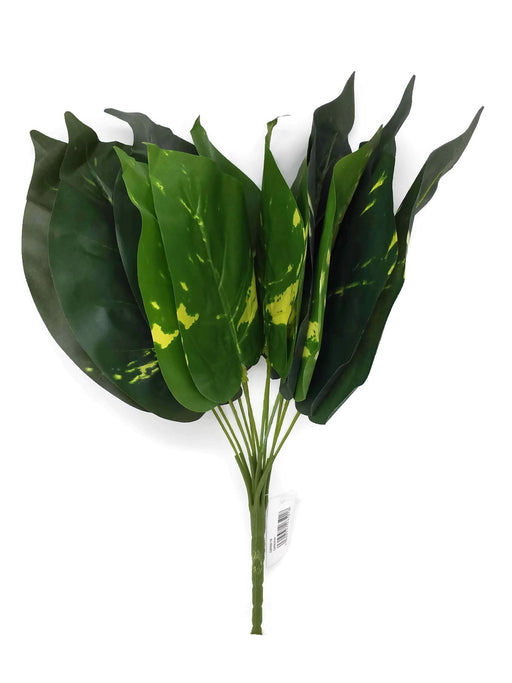 12 Stem Large Variegated Leaf Bundle x 40cm - Random Lime Green Marking