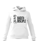 Hadith Disciple Hoodie (Oriental x Graffiti Exclusive)