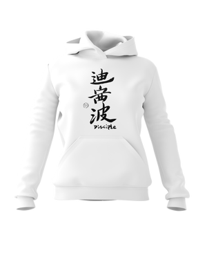 Load image into Gallery viewer, Hadith Disciple Hoodie (Oriental Exclusive)