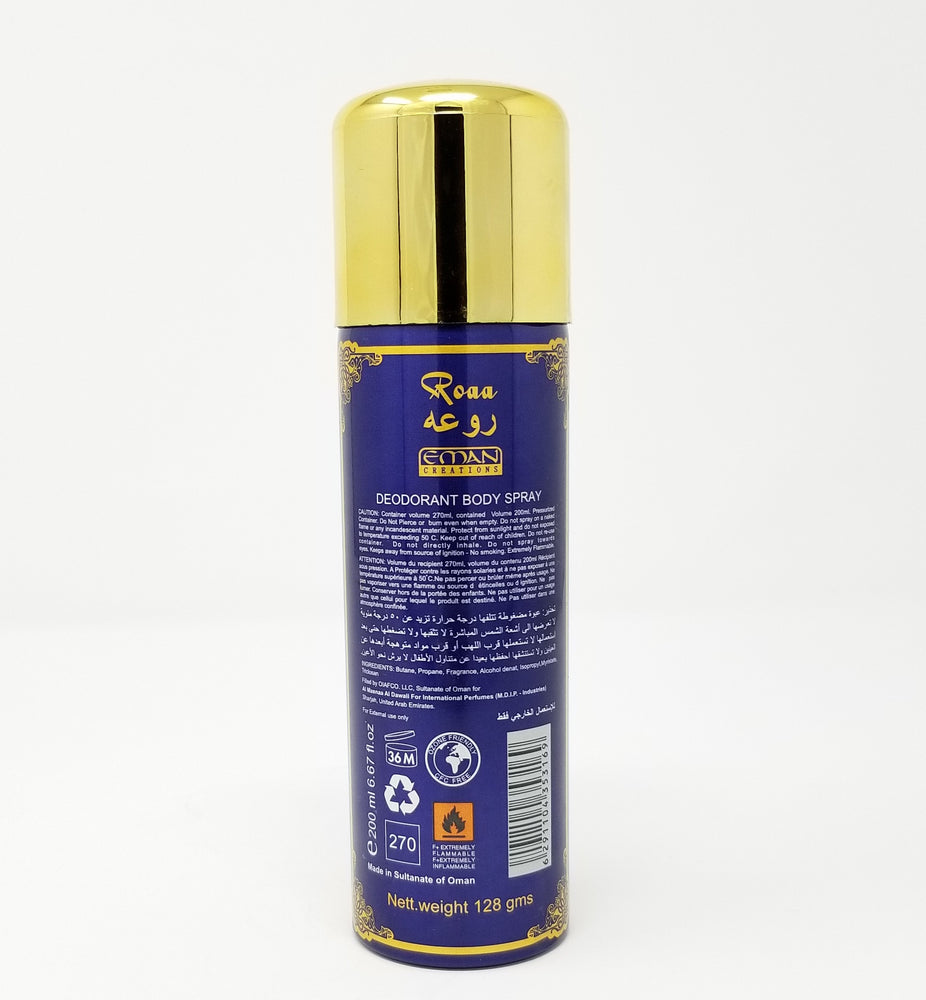 Oud Body Spray Ro'aa 200 (mL)