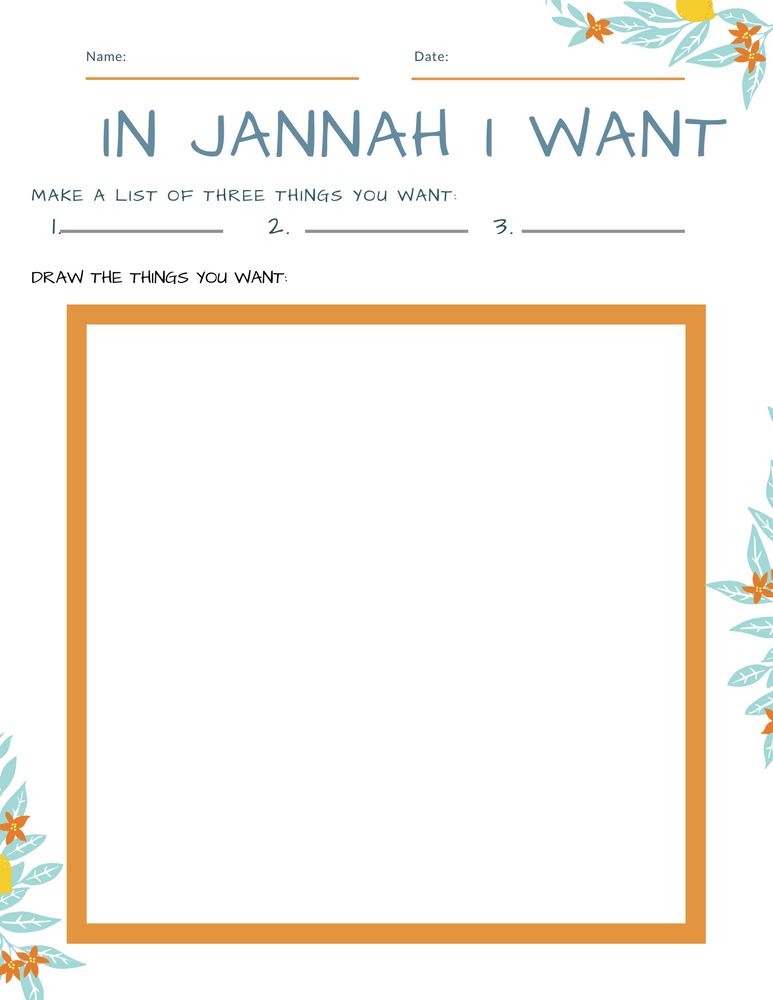In Jannah I Want Kids Worksheets