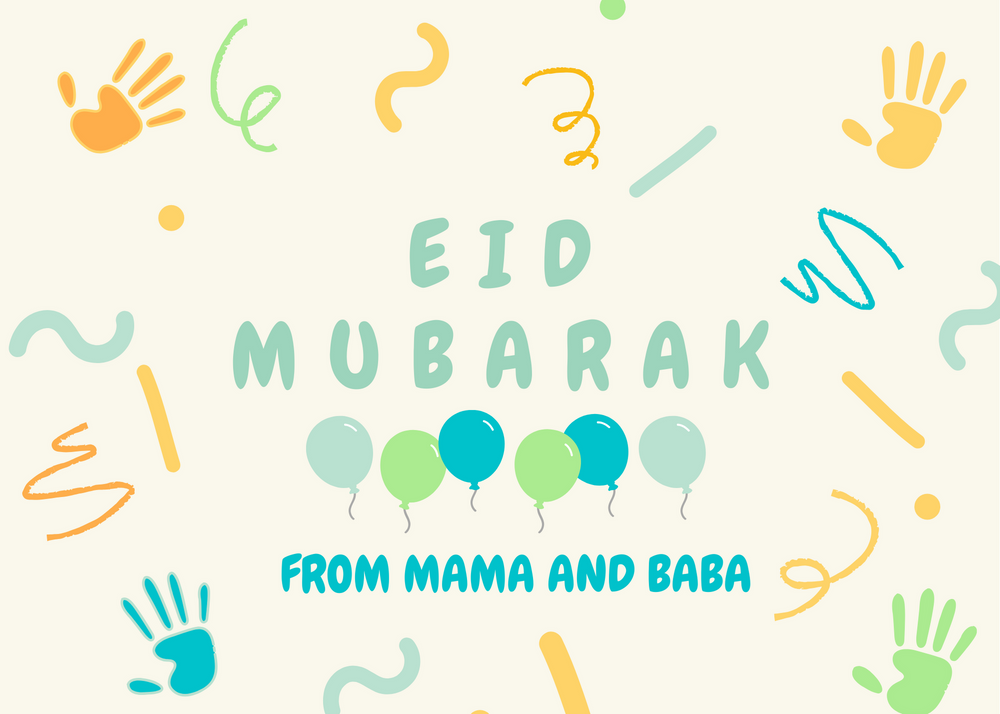 Free Kids Eid Card (Blue)