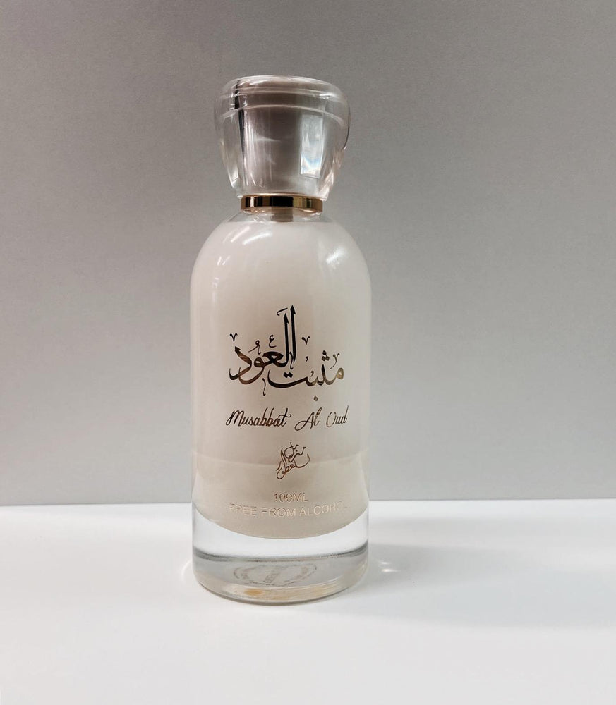 Muthabbat al-Oud مثبت العود (Alcohol Free - Water Based Perfume)
