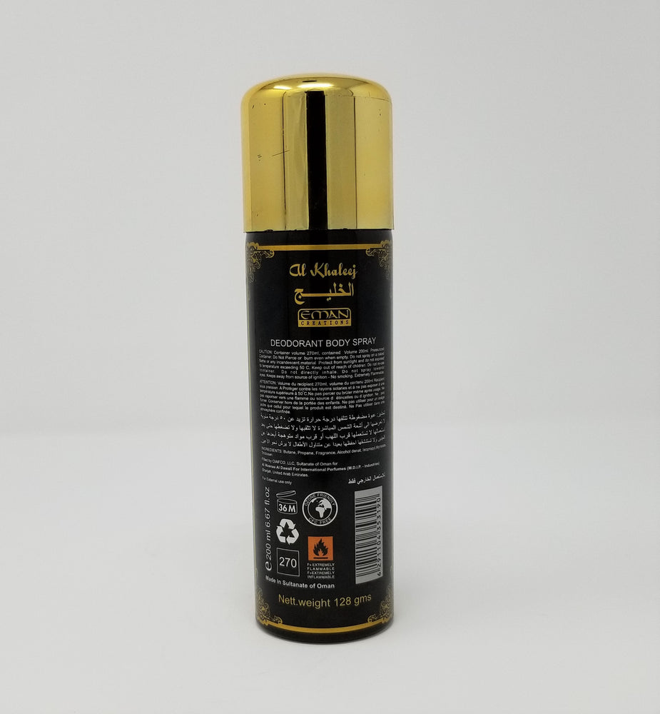 Oud Body Spray al-Khaleej 200 (mL)