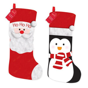 Kids Christmas Stocking