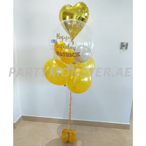 Happy birthday customised balloon bouquet - PartyMonster.ae