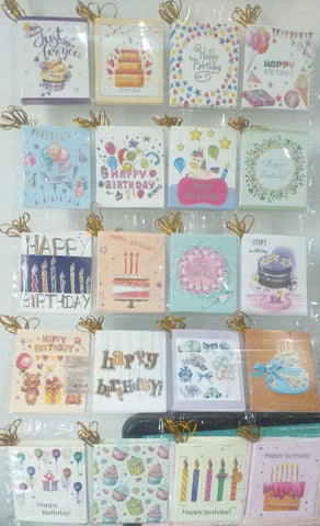 Greeting cards/ Message/ Birthday card