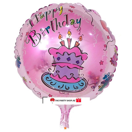 Pink Cake Happy Birthday Foil Balloon - 18in - PartyMonster.ae