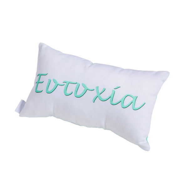 FABRIC WISH PILLOW | HAPPINESS MINT - KOKU Concept