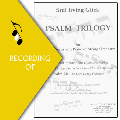PSALM TRILOGY: PSALM 47