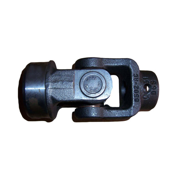 Universal Joint 1 7/16