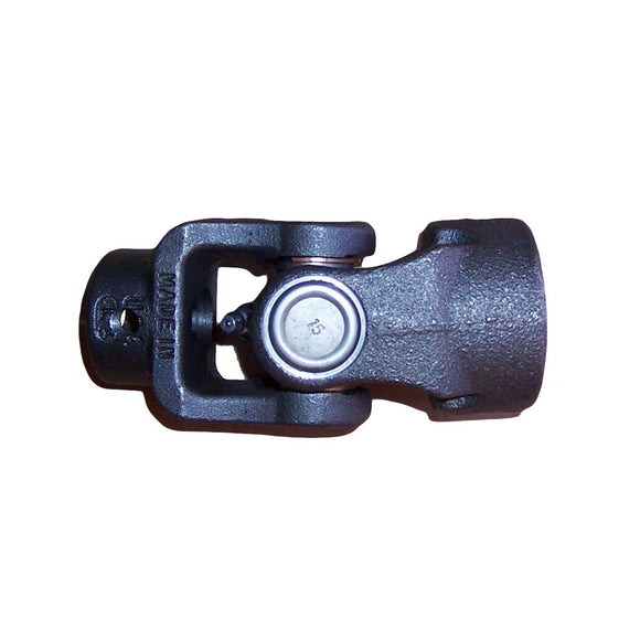 Universal Joint 1 1/8