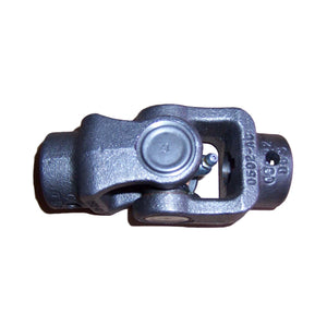 "Universal Joint 20 mm ID-5 mm Key X 3/4"" ID-1/4"" Key"