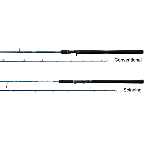Daiwa Harrier Jigging Rod
