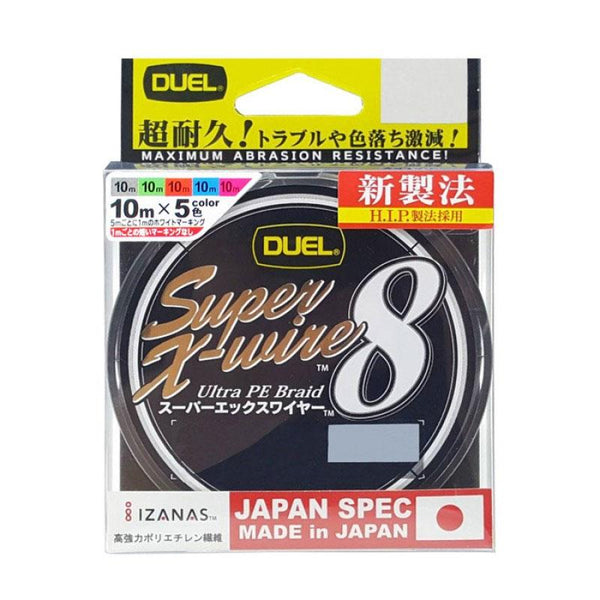 Duel Super X-Wire 8 PE Braided Line