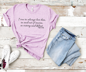Coach's Wife Vows Tee