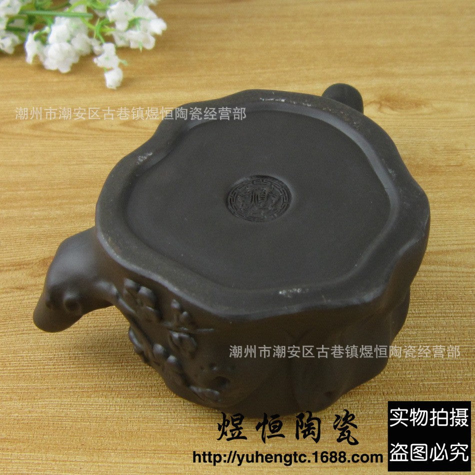 Cherry Blossom Branches Yixing Teapot, Purple Sand Porcelain,  130ml Capacity