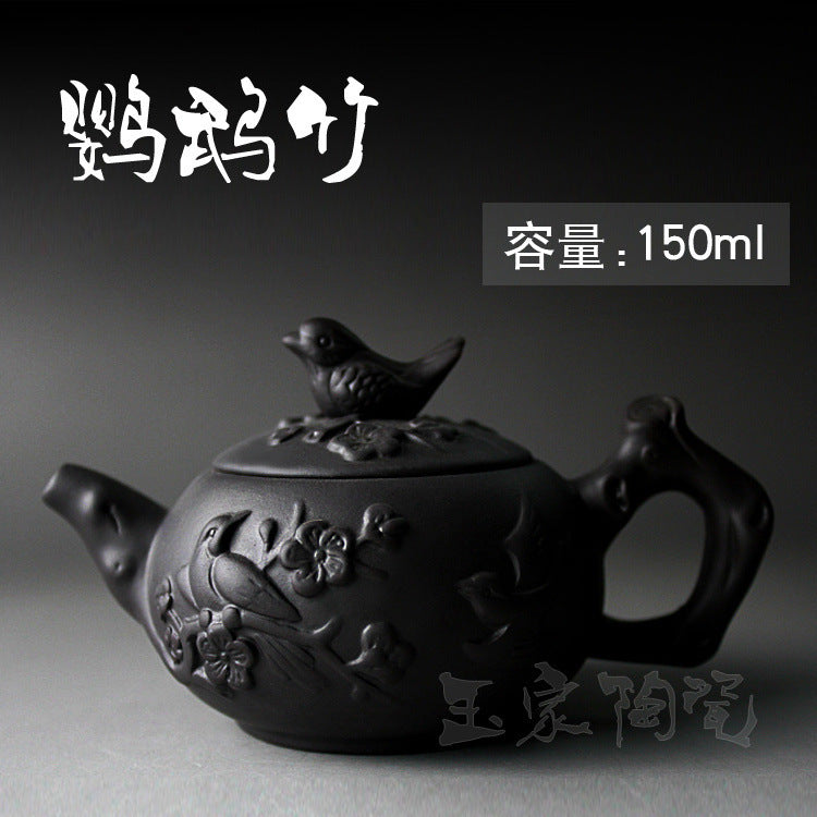 Yixing Purple Sand Porcelain Teapot, high-grade tea pot, handcrafted, 150ml size teapot