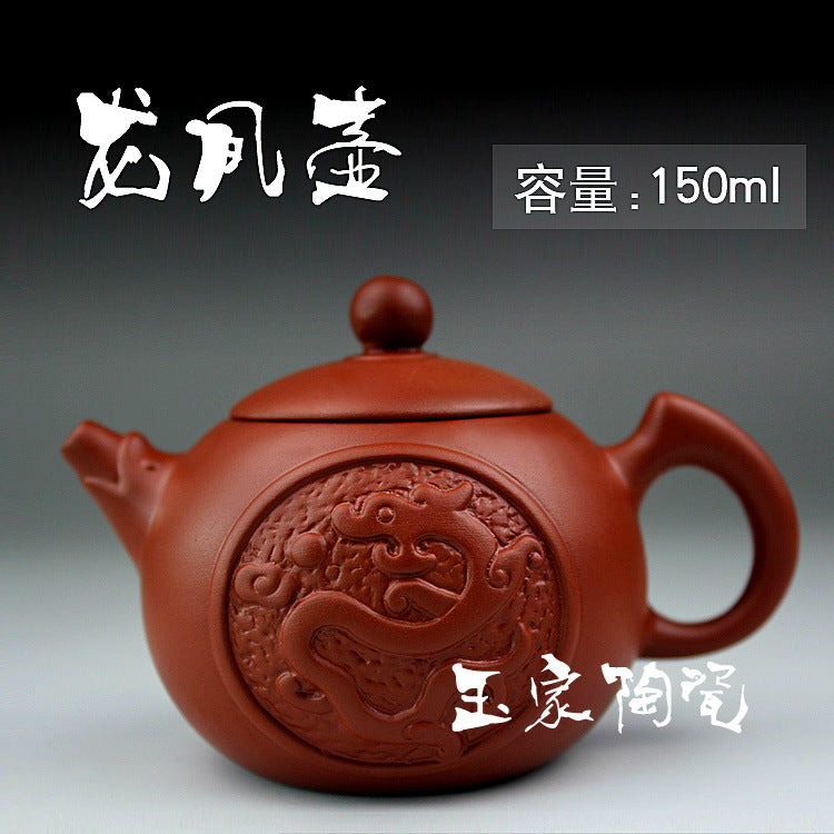 Dragon Yixing Teapot, Purple Sand Porcelain, 150ml capacity