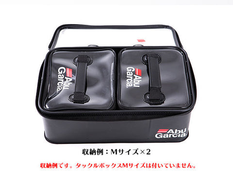 Abu Garcia Tackle Box - Medium and large
