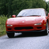 Suspension For Mazda RX-7 1991-2002 FD3S